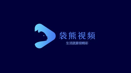袋熊视频app最新版本:不要VIP看电视剧的2021最全免费追剧软件