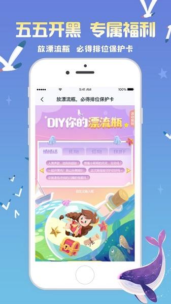 王者营地官方下载app免费