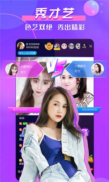 KK直播app下载安装安卓版