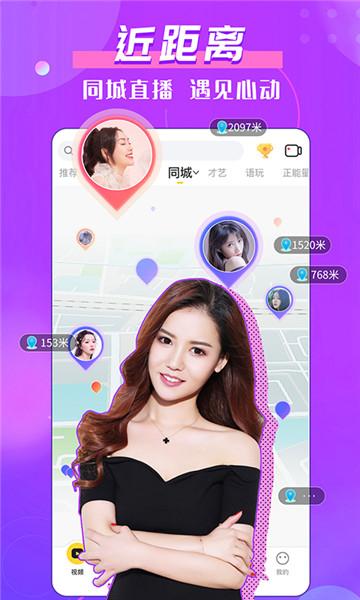 KK直播app下载安装iOS