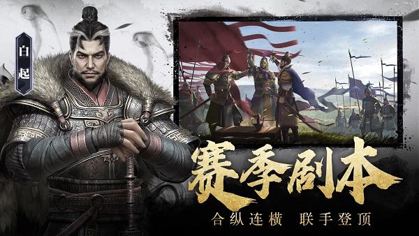 七雄纷争手游官网下载