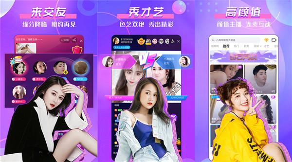 KK直播app下载安装