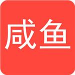 咸鱼网二手交易平台appv4.3.4