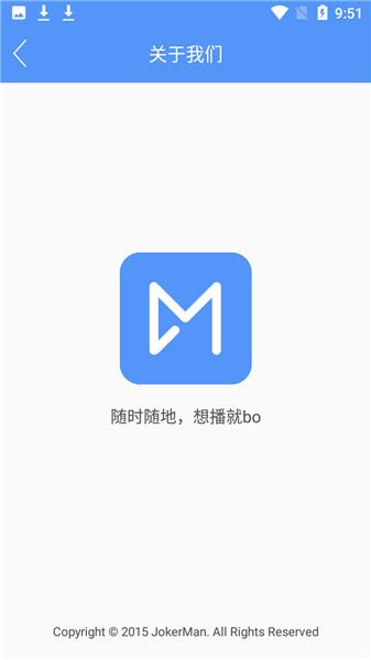 爱播高清视频播放器安卓版下载