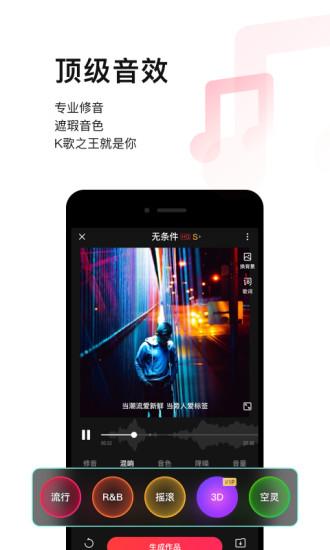 唱吧下载免费安卓