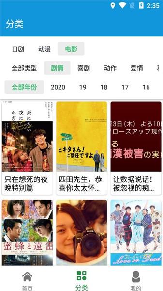 嘀哩日剧app下载iOS手机版