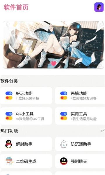 酷盒app官方手机