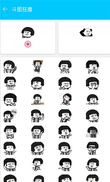 酷盒app官方免费