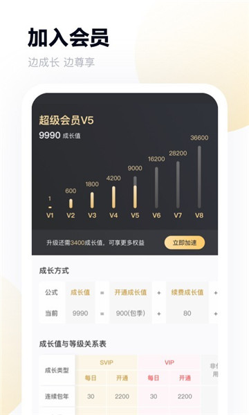 百度网盘app下载安装官方免费手机