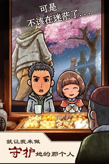 关东煮店人情故事游戏安卓