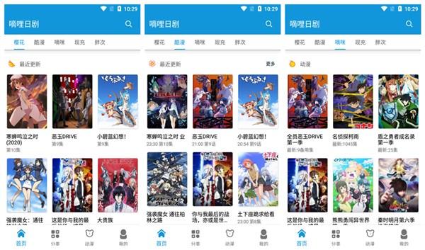 嘀哩日剧app下载