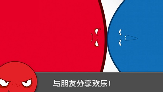 红蓝大作战全部关卡都解锁版