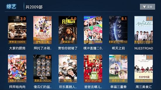 叶子Tv2021版