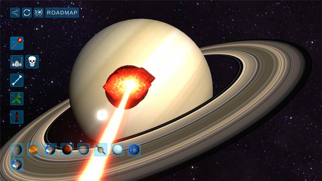 行星破坏模拟器2游戏