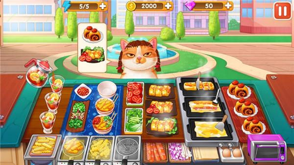 楼下的早餐店无限体力版:一款佛系治愈的美食烹饪游戏
