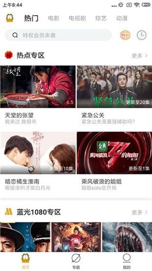 加菲猫影视app官网入口版下载