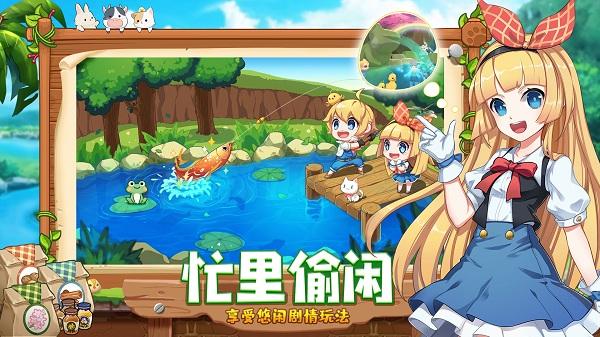 四季物语正版游戏