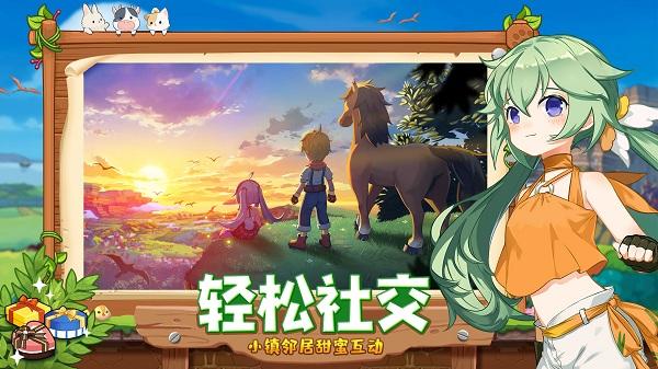 四季物语正版游戏破解版
