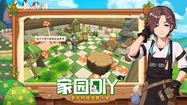 四季物语正版游戏下载