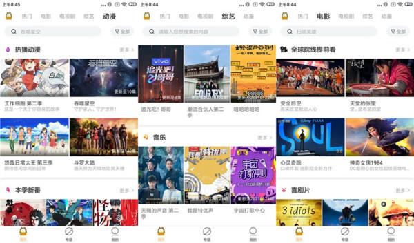 加菲猫影视app下载苹果版