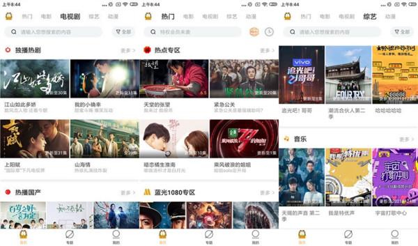 加菲猫影视app官网入口版