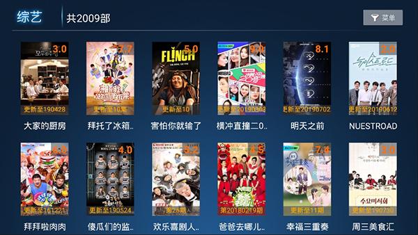2021叶子tv最新版破解版app