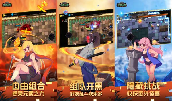 元素地牢下载最新版本:一款具备超多有趣玩法的随机元素战斗游戏