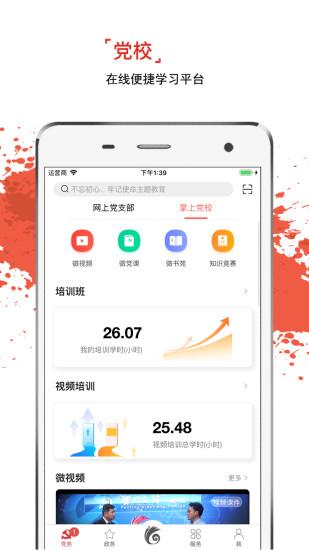 云岭先锋app下载安装最新版安卓免费