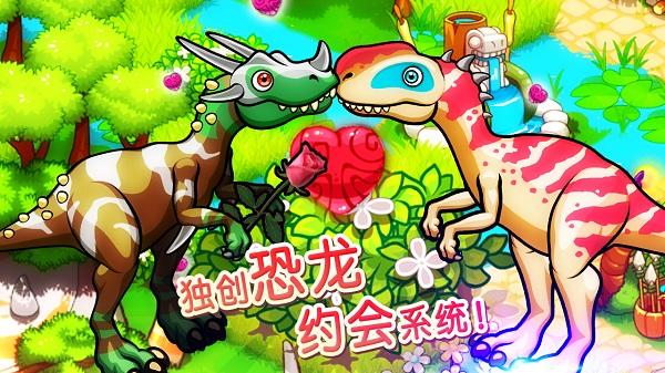 恐龙神奇宝贝无限钻石版游戏