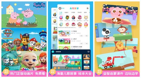 儿歌多多早教儿童app:一款排行第一的儿歌播放软件