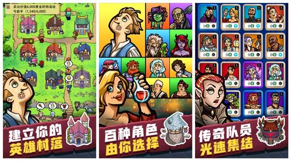 艾丽莎的国度无限钻石版:一款像素类型的模拟经营游戏