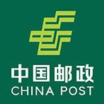 中国邮政快递查询号码查询软件