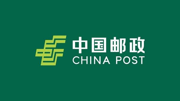 中国邮政快递查询号码查询软件下载