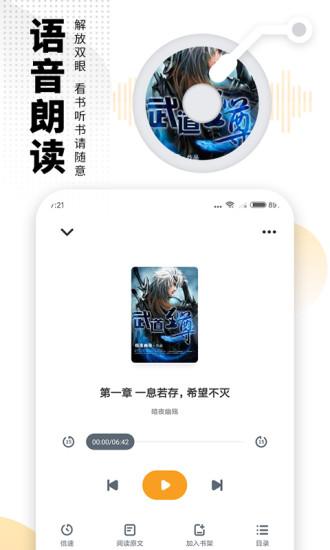 爱看书中文版