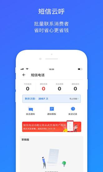 菜鸟包裹侠快递单号查询app安卓版