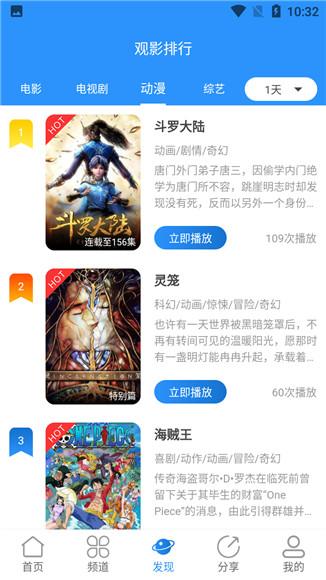 小小影视app官方下载最新版