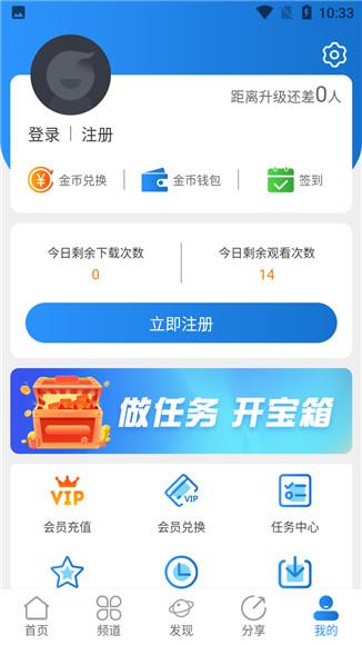 小小影视app官方下载最新版ios免费