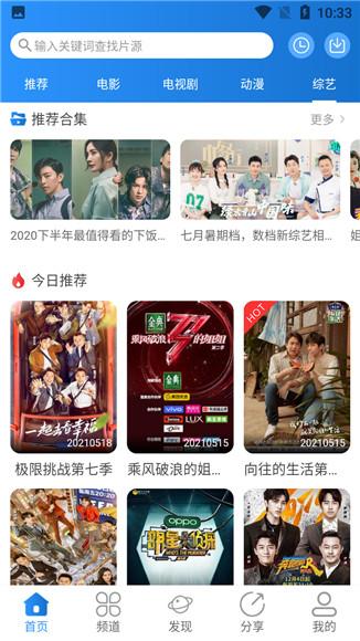 小小影视app官方下载最新版ios