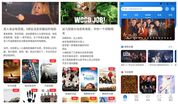 小小影视app官方下载最新版安卓
