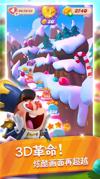 糖果缤纷乐无限金币版