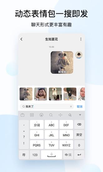 酷狗音乐2020旧版下载安装iOS手机