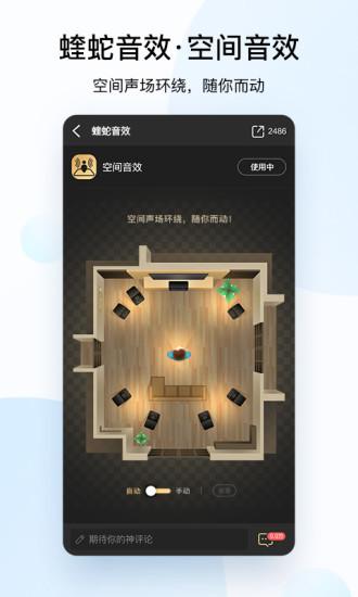 酷狗音乐2020旧版下载安装iOS