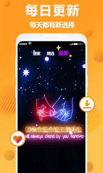 焕彩桌面免费版app