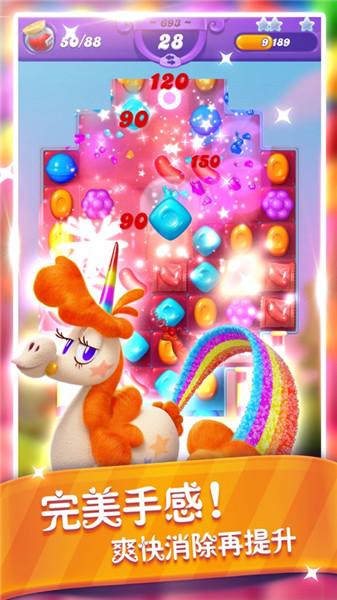 糖果缤纷乐无限道具版游戏