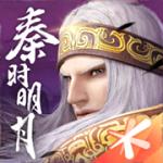 秦时明月世界游戏破解版