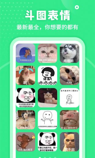 超高清壁纸安卓版app