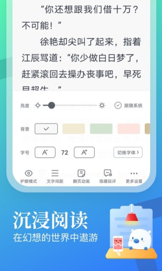 米读小说下载安装手机