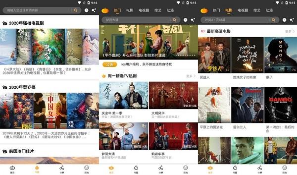 南瓜影视app官方最新版下载