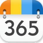 365日历万年历农历去广告版