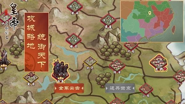 皇帝成长计划2破解版无限钻石下载